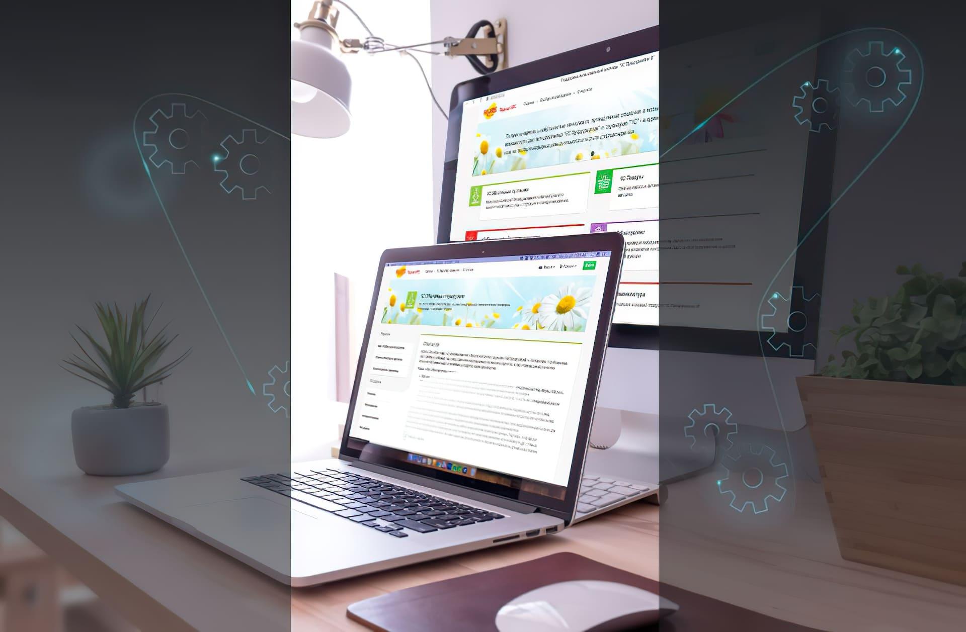 Информационно-технологическое сопровождение
